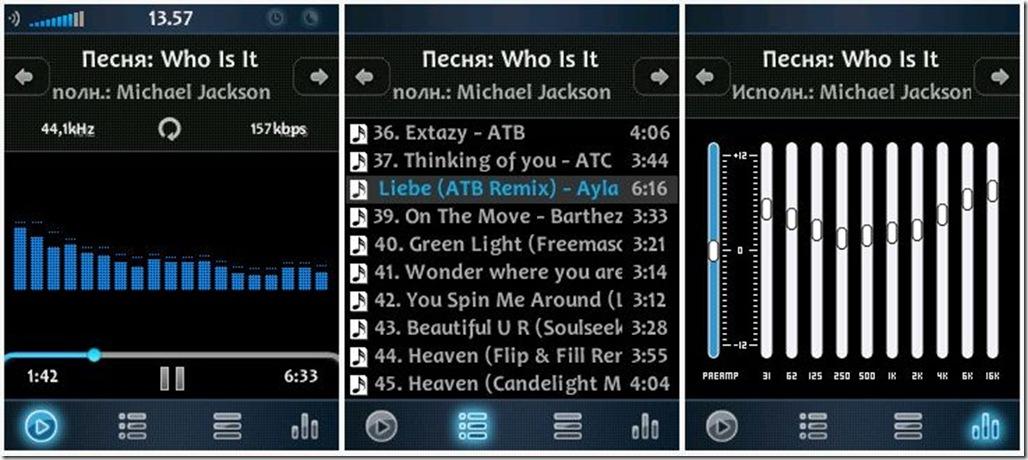 blackballer pour symbian 6.0