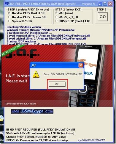 Эмулятор для jaf 3